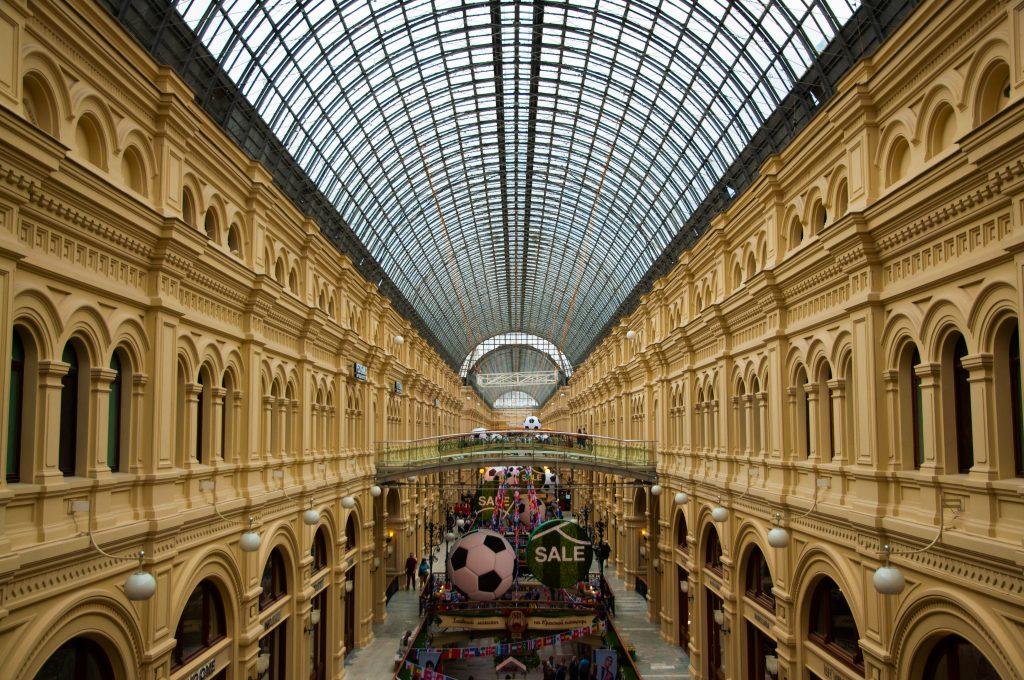 gratis bezienswaardigheden in Moskou GUM